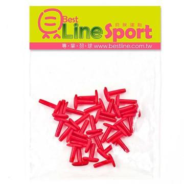 【Bestline】B302耐高磅高品質雙線孔護線紅T釘30粒
