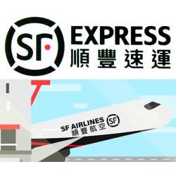 【Bestline】順豐速運國際航空包裹-大陸地區CN
