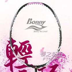 【BONNY】Feather FT68PK櫻之粉羽7U無敵輕攻防羽球拍