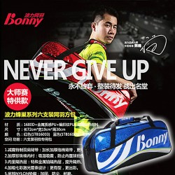 【BONNY】蜂巢系列閃亮鏡面6支裝矩型拍包紅(手提/側背)