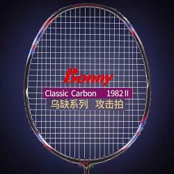 【BONNY】Classic Carbon1982II炫彩3U甲組選手30磅攻擊羽球拍