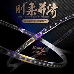【BONNY】Classic Carbon PrincessII 4U甲組選手30磅攻防羽球拍