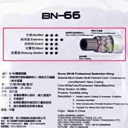 【BONNY】BN-66耐打專業羽拍線(0.68mm)