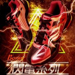 【BONNY】閃電611耐磨超輕專業羽球鞋