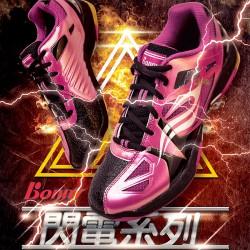 【BONNY】閃電612耐磨超輕專業羽球鞋