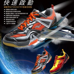 【BONNY】猛禽627GR透氣止滑比賽級羽球鞋