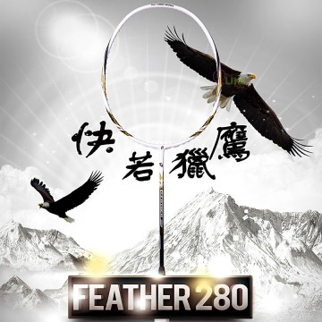 【BONNY】Feather280 輕量5U高揮速重頭攻擊羽球拍