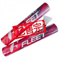 【FLEET】SUPER-400新練習級羽毛球(含稅價)
