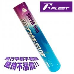 【FLEET】富力特SUPER-500練習級羽毛球(青色筒)