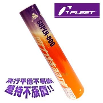 【FLEET】富力特SUPER-800特級比賽羽毛球(橘色筒)