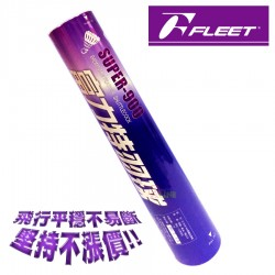 【FLEET】SUPER-900特級 比賽羽毛球(含稅價)