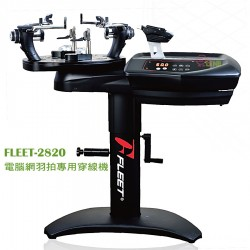 【FLEET】富力特2820全新機種網羽拍二用電腦穿線機