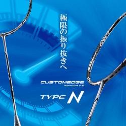 【GOSEN】CUSTOMEDGE2.0 TYPE N消光銀超細中管鯊魚皮極致揮速3U羽球拍