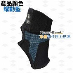 【BodyVine】束健超肌感貼紮強效加壓左右腳護踝