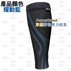 【BodyVine】束健超肌感貼紮強效加壓小腿套1雙