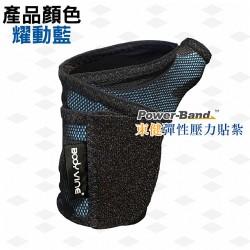 【BodyVine】束健超肌感強效加壓貼紮護腕