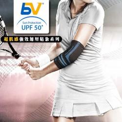 【BodyVine】束健超肌感貼紮強效加壓護肘