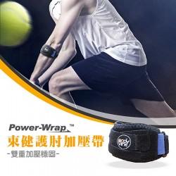 【BodyVine】束健雙重穩固加壓帶護肘