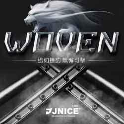 【JNICE】久奈司PRO WOVEN中管彈好上手爆發力強4U羽球拍(四色)
