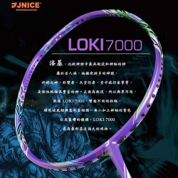 【JNICE】久奈司邪神洛基LOKI 7000正手攻反手防雙面拍框攻擊羽球拍