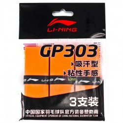 【LI-NING】GP303三條裝吸汗止滑黏性握把皮(薄0.6mm)