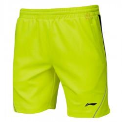 【LI-NING】李寧AAPK287-9專業羽球超質感比賽短褲(男款)