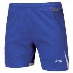 【LI-NING】李寧AAPL101-1羽球專業男短褲海軍藍