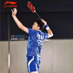 【LI-NING】李寧AAYK007-2國家隊全英/台北羽球公開賽服海藍(男款)