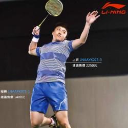 【LI-NING】李寧AAPK075-1國家隊蘇迪曼/台北羽球公開賽短褲(男款)
