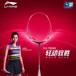 【LI-NING】風動Aeronaut 7000I粉 5U吳柳瑩輕量型羽球拍