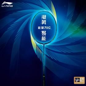 【LI-NING】能量70C藍(原N7II)3U力量型羽球拍