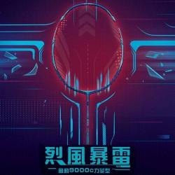 【LI-NING】風動Aeronaut 9000C靛藍 3U鄭思維力量型羽球拍