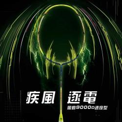 【LI-NING】風動Aeronaut 9000D黃綠 4U李俊慧速度型羽球拍