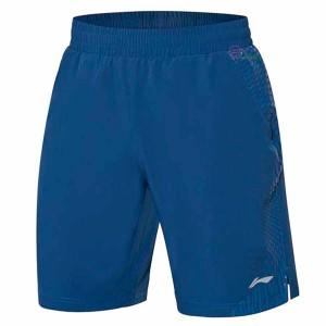 【LI-NING】AAPQ043-2藍 可打包梭織男款羽球短褲