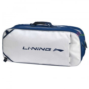【LI-NING】時尚文字風設計限量款矩形包ABJQ012白