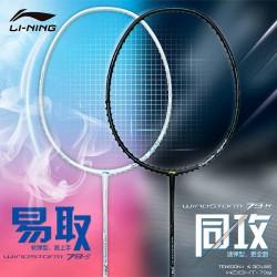 【LI-NING】Windstorm 79H黑 超輕5U回彈速度快羽球拍