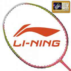 【LI-NING】TC-N7II-Light 奧運國家隊5U超細握把好操控羽球拍