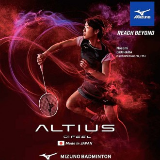 【MIZUNO】ALTIUS 01FEEL奧原希望使用型日本UNISYS羽球拍(JP版)