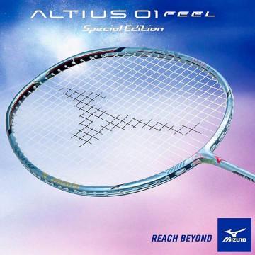 【MIZUNO】ALTIUS 01FEEL SPE奧運限定版奧原希望使用型羽球拍(JP版)