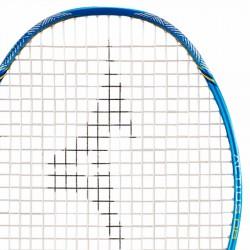 【MIZUNO】ALTIUS 08白銀藍 4U初階好手感通用型羽球拍