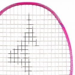 【MIZUNO】ALTIUS 08白粉紅 4U初階好手感通用型羽球拍