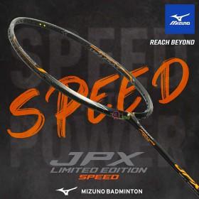 【MIZUNO】JPX Limited Edition-Speed銀灰橘 4U5高階快速攻擊羽球拍