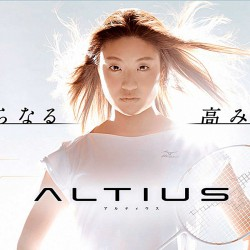 【MIZUNO】ALTIUS 01SPEED高階選手雙打前排4U羽球拍(JP版)