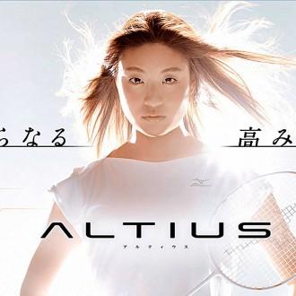 【MIZUNO】ALTIUS 01SPEED高階選手雙打前排4U羽球拍(JP版)