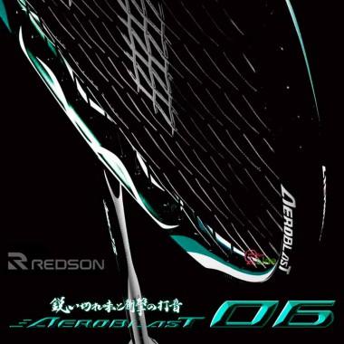 【REDSON】AT-06綠白 無護線釘清脆響亮聲動全場羽球拍
