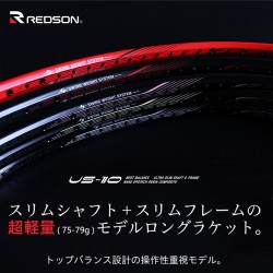 【REDSON】RB-US10RE輕快流暢5U快速攻防羽球拍