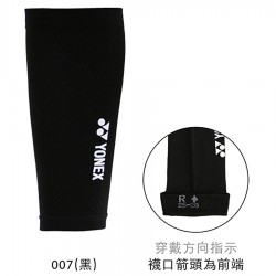 【YONEX】17901穿戴方向標示男款抗菌彈性腿套