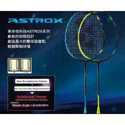 【YONEX】ASTROX 77螢黃靈活揮拍連續強攻續航力羽球拍