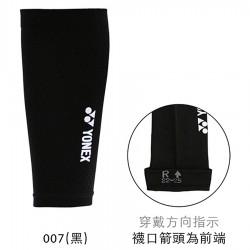 【YONEX】27901穿戴方向標示女款抗菌彈性腿套