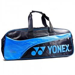 【YONEX】BAG22018TR寶藍附小鞋袋矩形側背手提拍包